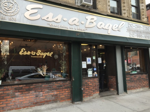 Ess-a-Bagel's corner location is going to become home to a Bank of America and another bagel restaurant. (Photo by Sabina Mollot)