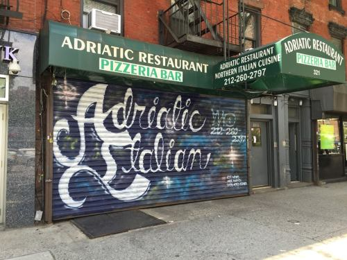 Adriatic has closed after over 25 years on First Avenue. (Photo by Sabina Mollot)