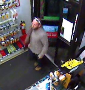 7-Eleven robbery suspect (Surveillance photo via NYPD)