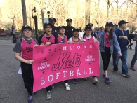 Mets softball banner